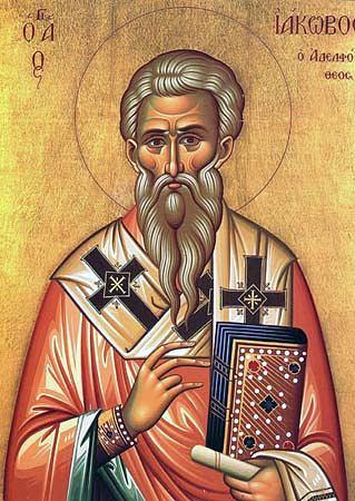 Jakobus der Bruder von Jesus